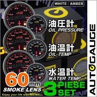 ◆3%OFFクーポン配布中◆  ○日本製ステッピングモーター搭載! ○LEDバックライト切替可能!(...