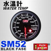 ◆3%OFFクーポン配布中◆  水温計は冷却水の温度が正常か否かを確認するメーターです。 高回転を多...