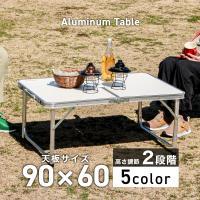 ◆3%OFFクーポン配布中!◆  かんたん組立の折りたたみアウトドアテーブル(2〜4人用)です。 コ...