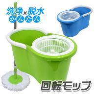 ◆3%OFFクーポン配布中◆  もう手は汚さない! ダブル回転で洗浄×脱水! 超カンタン♪もうペダル...
