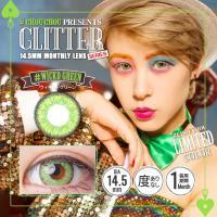 マンスリーカラコン chouchou glitter チュチュグリッターシリーズ ウィキッドグリーン...