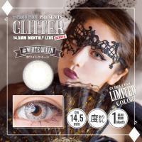 マンスリーカラコン chouchou glitter チュチュグリッターシリーズ ホワイトクイーン ...