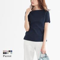 【商品名】 選べるワッフルTシャツ  ■素材 ポリエステル65%、綿35%  ■備考 【裏地】なし ...