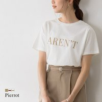 AREN`T ロゴTシャツ