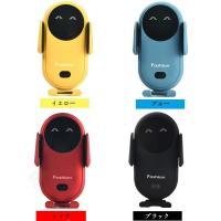 新しいS11カーマジッククリップ、自動スイッチ、ワイヤレス充電器エアアウトレット、モバイルナビゲーションブラケット、Eコマース