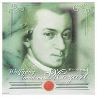 モーツァルト:重奏曲集 (CD)ANC-2014-ARC