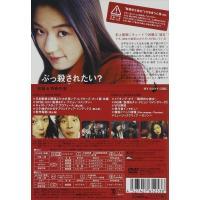 猟奇的な彼女 ディレクターズ・カット特別版 / チョン・ジヒョン[鄭志賢]、チャ・テヒョン、キム・インムン、クァク・ジェヨン (DVD) ASBY-5253-AZ|pigeon-cd|02