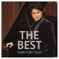 (おまけ付)THE BEST / 辻井伸行 (CD)AVCL-84080-SK|pigeon-cd