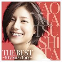 (おまけ付)THE BEST ~10 years story~ / 松下奈緒 (2CD) ESCL-4757-SK|pigeon-cd