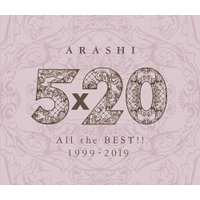 (おまけ付)2019.06.26発売 5×20 All the BEST!! 1999-2019(通常盤) / 嵐 (4CD+2ブックレット) JACA5792-SK pigeon-cd