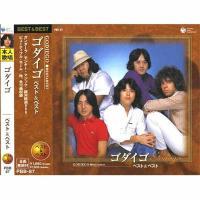 ゴダイゴ ベスト&ベストCD PBB-87|pigeon-cd