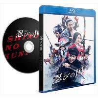 「忍びの国」通常版Blu-ray / TCBD-0690-TC|pigeon-cd