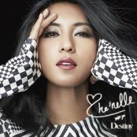 (おまけ付)Destiny / シェネル Che'Nelle (CD) UICV-1084-SK|pigeon-cd