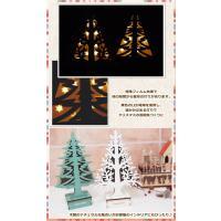 クリスマスオーナメント LEDライト ツリー