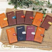 アイフォンケース 手帳型 ディズニー iphone8 革 スマホケース disney ミッキー ミニー ドナルド デイジー チップ デール おしゃれ アイホンケース