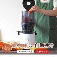 (ポイント最大25倍)(特別価格)2016年最新モデル!ヒューロムスロージューサーH-AA (HUROM公式)(HAA)(コールドプレスジューサー)