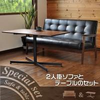【サイズ】 ソファ:(幅)134(奥行)74(高さ)70(座高)38cm テーブル:(幅)105(奥...