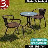 【サイズ】 テーブル:幅60 奥行60 高さ70cm  ※お客様による組み立て商品です。  チェア:...