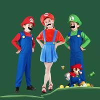 珍しい女の子のスーパーマリオの変身着ぐるみが新登場♪フリース素材であったかいこれを着て、マリオになり...