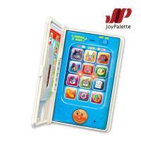 知育玩具 もしもしするとおへんじくるよ アンパンマン手帳型スマートフォン おもちゃ 電子玩具 キッズ 子ども 子供 スマホ 誕生日 プレゼント kids baby
