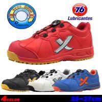 安全靴 Union 76 Lubricants メンズ カジュアル BK/RD 76-3017-01 セーフティシューズ