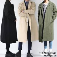 ●商品名:【送料無料】トレンチコート メンズ スプリングコート 春コート ロングコート オーバーサイ...