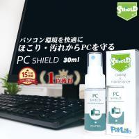パソコン用 クリーナー コーティング剤 30ml   日本製 クロス付き 液晶クリーナー 液晶画面クリーナー 液晶コーティング 液晶 液晶画面 コーティング スプレー