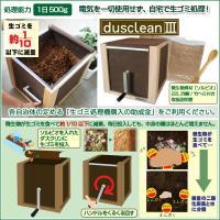 品番:PNG-500FH 外形寸法:W355×D510×H360mm 材質:間伐材(スギ)端材(ヒノ...