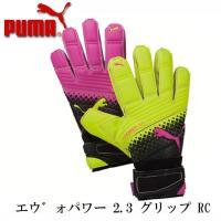 PUMA エヴォパワー 2.3 グリップ RC   キーパー手袋  ■カラー: (10)ピンク グロ...