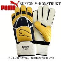 PUMA BUFFON V-KONSTRUKT   2006年にイタリア代表GKブフォン選手着用の、...