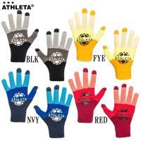 ジュニア フィールドニットグローブ  ATHLETA アスレタ JR サッカー フットサル ウェア 手袋 19FW(05251J)