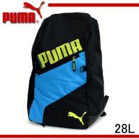 PUMA エヴォスピード バックパック J  エヴォスピードシリーズとデザイン連動したバックパック。...