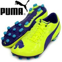 PUMA  エウ゛ォパワー 1 HG  素足でのキック感覚を実現し、ボールにさらなるパワーを伝えるた...