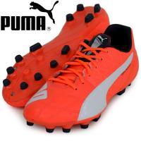 PUMA エヴォスピード 3.4 LTH HG 天然皮革をアッパーに使用したスピードシリーズ ハード...