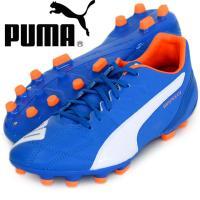 PUMA エヴォスピード 3.4 LTH HG  天然皮革をアッパーに使用したスピードシリーズ ハー...