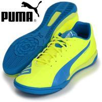 PUMA エヴォスピード4.4IT  柔軟な人工皮革をアッパーに使用したスピードシリーズ インドアト...