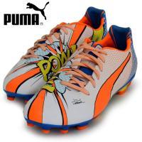 PUMA エヴォパワー1.2 POP HG アッパーのキッキングエリアにグリップ力を向上させるグリッ...