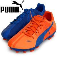 PUMA エヴォパワー 3 H2H HG JR   サッカースパイク・固定 ■アッパー:人工皮革 ■...