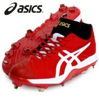 I STAND SM アイスタンド SM大谷翔平モデル ASICS アシックス野球 BASEBALL FOOTWEAR 金具スパイク19AW (1121A002-600)