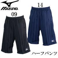 MIZUNO ウォームアップハーフパンツ メンズ  軽量で動きやすく ストレッチ性が高いトレーニング...
