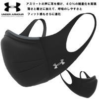UA スポーツマスク フェザーウエイト【UNDER ARMOUR】アンダーアーマー ウェア アクセサリー (1372228)