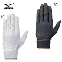 グローバルエリート 守備手袋(左手用) 片手用    MIZUNO ミズノ 野球 守備手袋 (1EJED120)