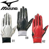 グローバルエリート  ZeroSpace守備用手袋 左手用    MIZUNO ミズノ 野球 守備用手袋 17SS(1EJED190)