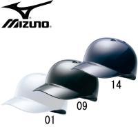 ベースコーチ用ヘルメット(硬式・軟式用) ■素材:変性ABS樹脂 ■カラー 14:ネイビー ■サイズ...