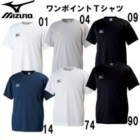 MIZUNO Tシャツ  吸汗速乾素材 ドライな状態に保ちます!  ■サイズ:S、M、L、XL、2X...