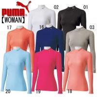 PUMA LIGHT COMPRESSION  モックネック LS シャツ (WOMEN)  フィッ...