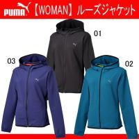 PUMA ルーズジャケット  DRY CELL: 吸水速乾の高機能素材により 運動中の衣服内はドライ...