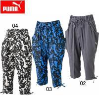 PUMA ウーブン3/4パンツ  腰から腿にかけて太く裾に向かって細くなる独特の デザインはダンスパ...