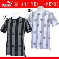 PUMA SS AOP TEE (メンズ)  吸水速乾の高機能素材により 運動中の衣服内はドライで快...