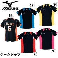 MIZUNO ゲームシャツ(半袖) ■素材:ポリエステル100% ■カラー: 92:ブラック×ターコ...